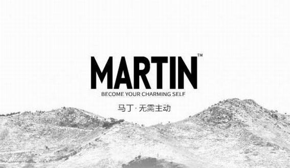 """MARTIN马丁,实力开启男士香氛护理""""NEW时代"""""""