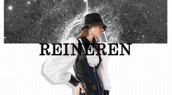 设计师女装品牌REINEREN,酷女孩凹造型必备