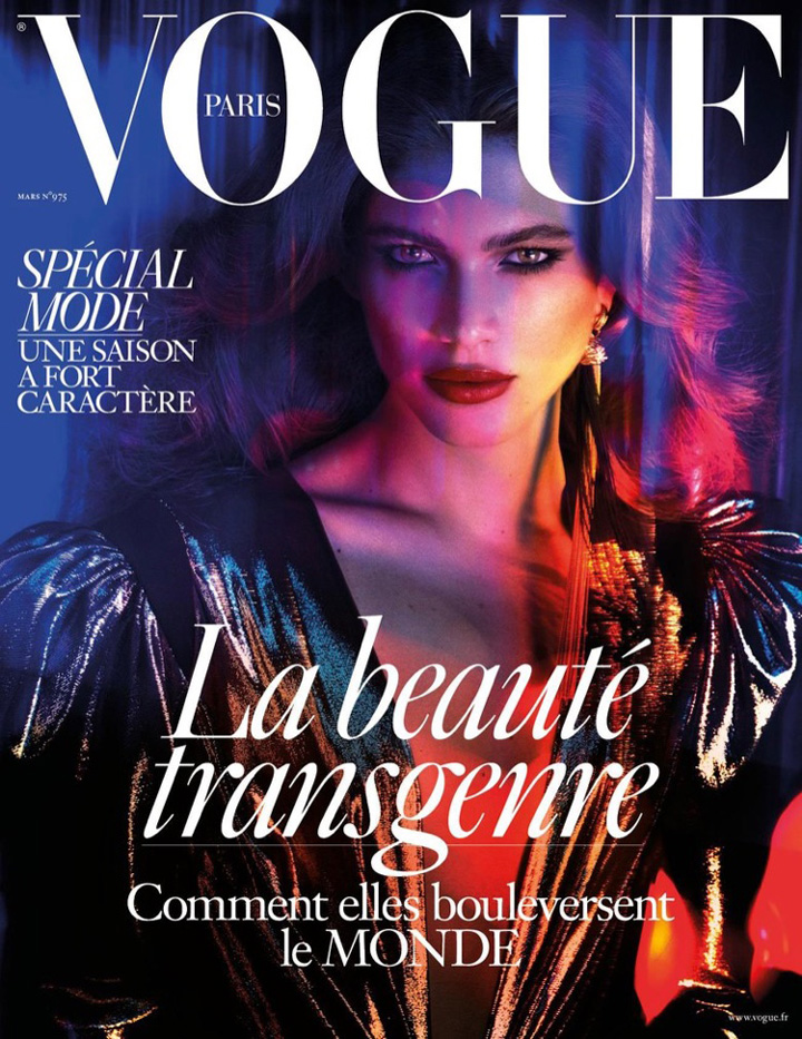 Valentina Sampaio《Vogue》法国版2017年3月号