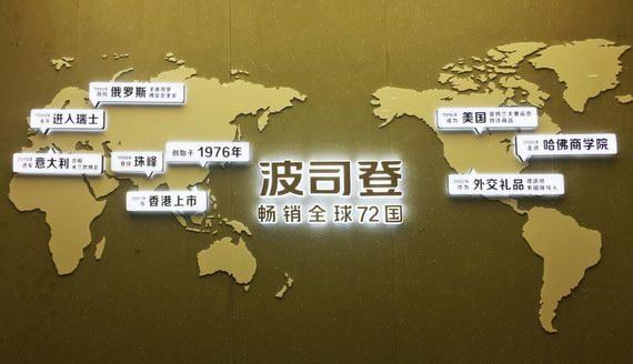 """畅销全球72国 波司登引领""""纺织服装大省""""蜕变"""