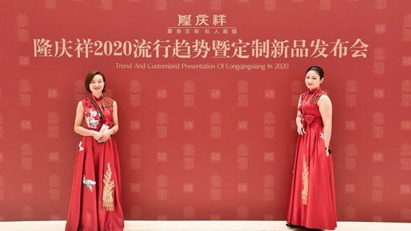 """守正创新,隆庆祥""""重塑""""中国定制之美"""